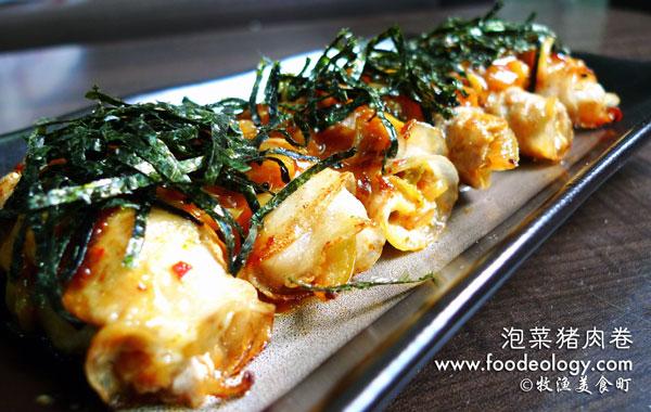 泡菜猪肉卷