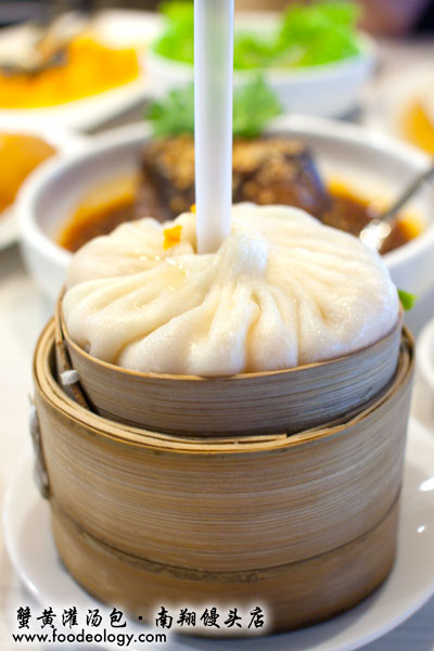 King-Sized-Nanxiang-Crab-Roe-Steamed-Soup-Bun_Nan-Xiang