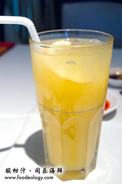 Lime-Juice_Tung Lok-Seafood