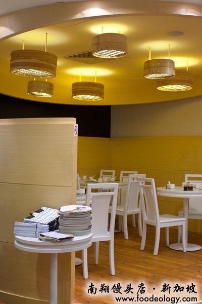 Nan-Xiang-Steamed-Bun-Restaurant-Interior