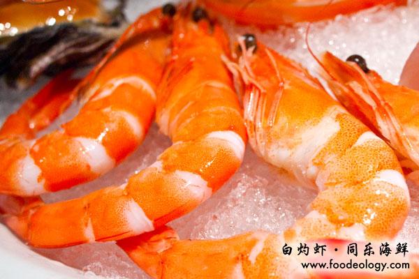 Porched-Prawn_Tung Lok-Seafood
