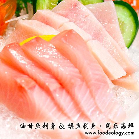Sashimi_Tung Lok-Seafood