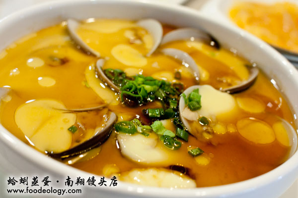 Steamed-Egg-with-Clam_Nan-Xiang