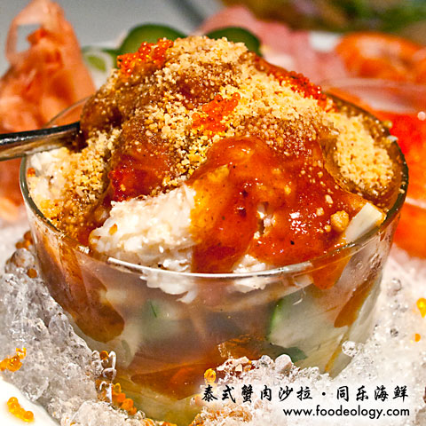 Thai-Style-Crab-Meat-Salad_Tung Lok-Seafood