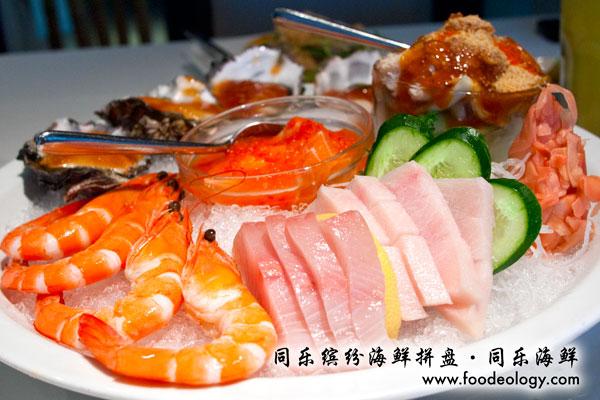 Tung-Lok-Seafood-Platter_Tung lok-Seafood