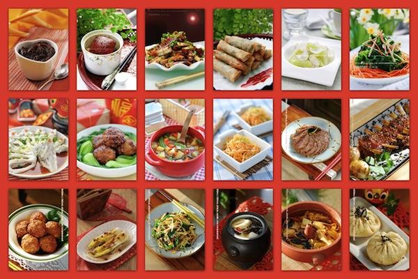 2011年菜