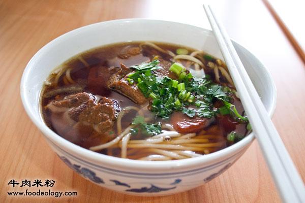 Beef-Noodles_NTU-Canteen-2