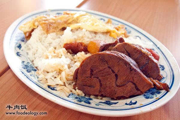 Beef-Rice_NTU-Canteen-2