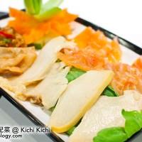 Kichi Kichi Singapore