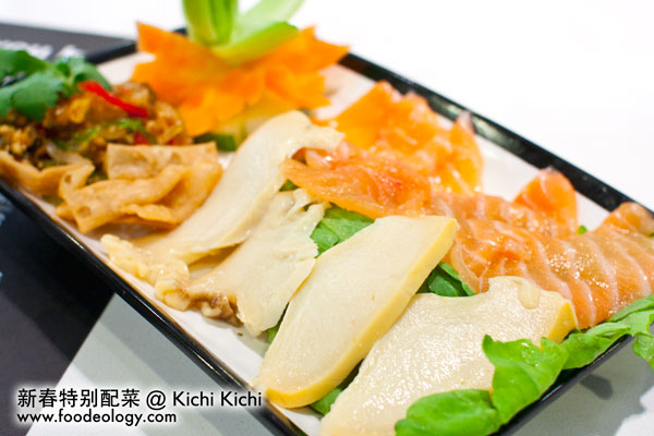 CNY-Special-Dishes_Kichi-Kichi