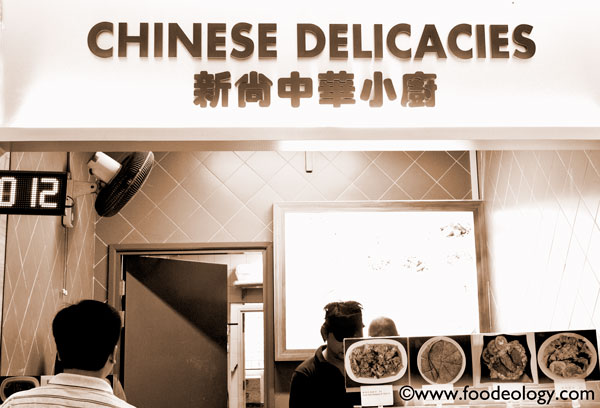 Chinese-Delights_NTU Canteen 1