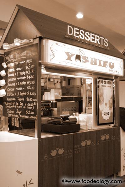 Frozen-Yogurt_Canteen-2