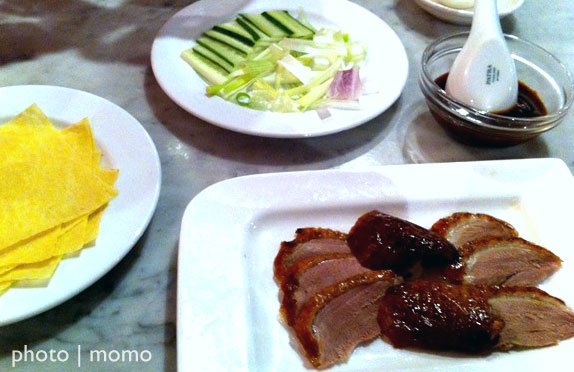 Roasted-Duck_Lao-Beijing