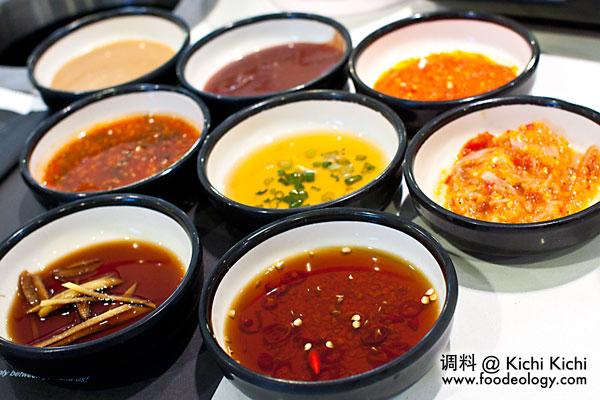 Sauces_Kichi-Kichi
