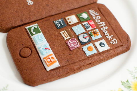 iPhone Cookie Japan