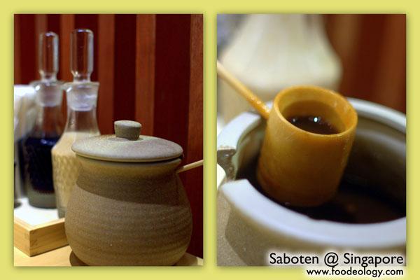 Sauce-Jar_Saboten