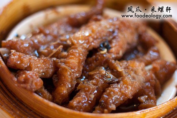Chicken-Feet_Plume Chinese Restaurant