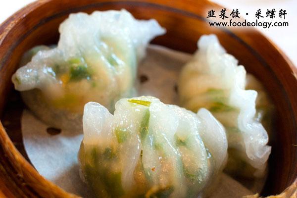 Chive-Dumplings_Plume Chinese Restaurant