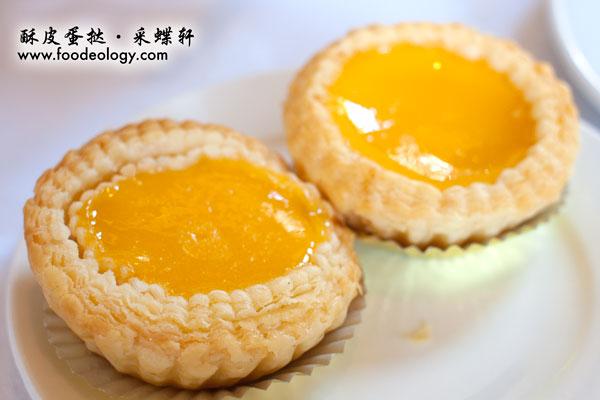 Egg-Tart_Plume Chinese Restaurant