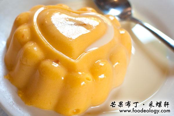 Mango-Pudding_Plume Chinese Restaurant