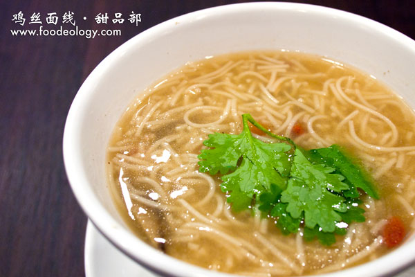 Shredded-Chicken-Mee-Sua_Dessert-Ministry