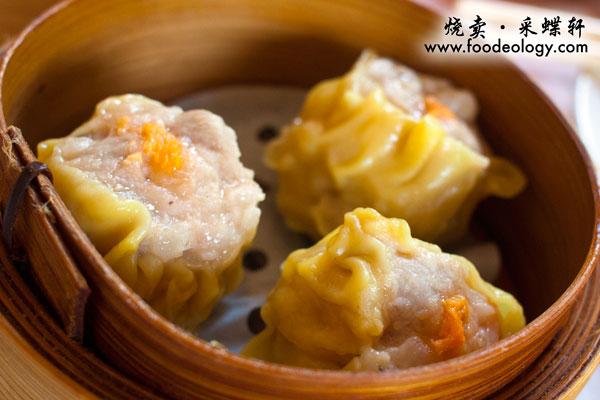 Siew-Mai_Plume Chinese Restaurant