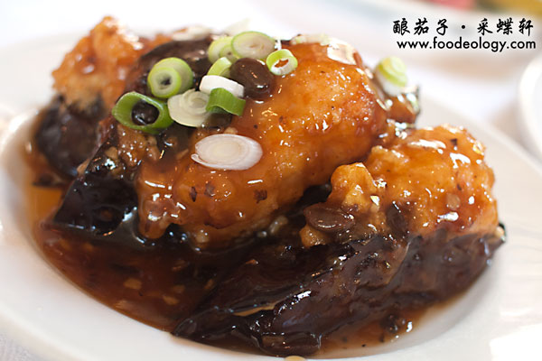 Stuffed-Eggplant_Plume Chinese Restaurant
