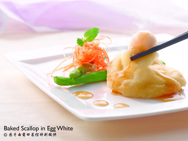 Baked-Scallop-in-Egg-White_PUTIEN