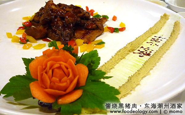Black-Pork_East-Ocean-Teochew-Restaurant