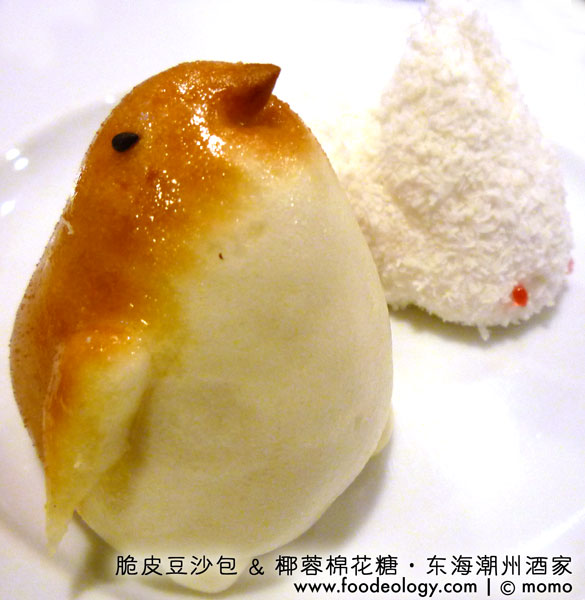 Desserts-2_East-Ocean-Teochew-Restaurant