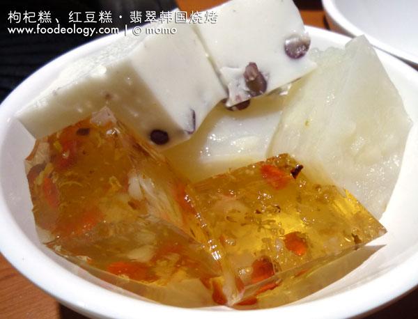Desserts-_Crystal-Jade-Korean-BBQ