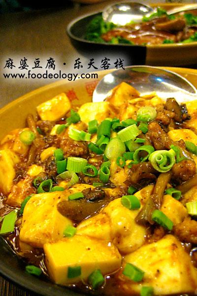 Ma-Po-Tofu_Paradise-Inn