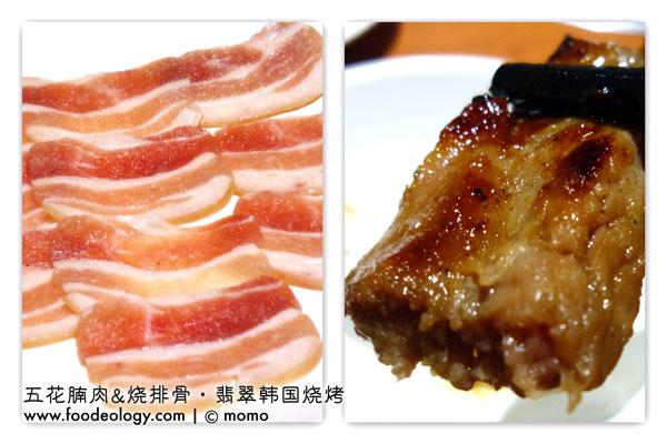 Meat_Crystal-Jade-Korean-BBQ