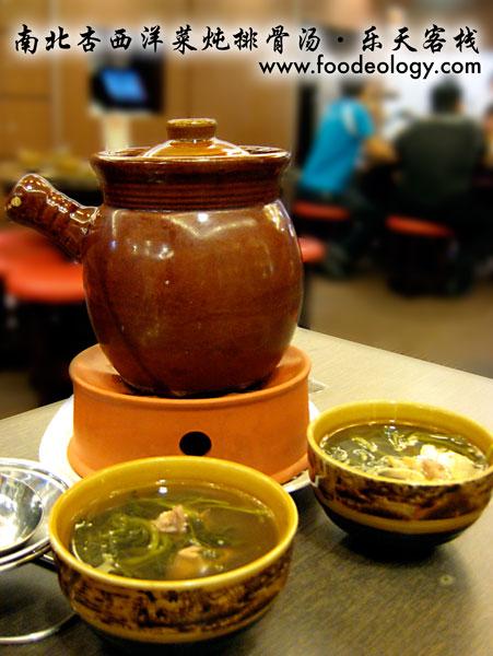 南北杏西洋菜炖排骨汤