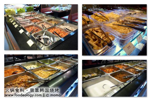 Steamboat-Food_Crystal-Jade-Korean-BBQ