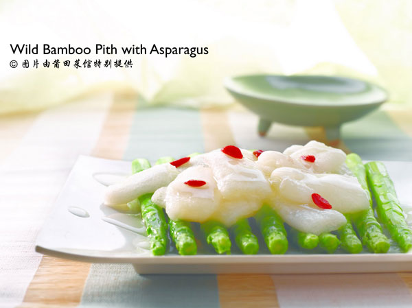 Wild-Bamboo-Pith-with-Asparagus_PUTIEN