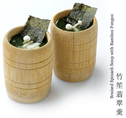 Braised-Spinach-Soup-with-Bamboo-Fungus_Ling-Zhi website