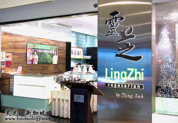Ling-Zhi-Singapore novena square velocity