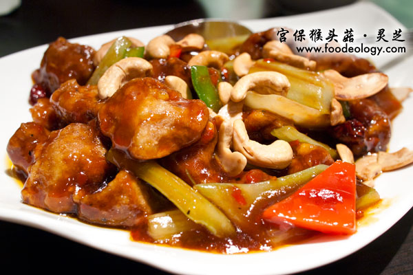 Sauteed-Monkey-Head-Mushrooms-with-Dried-Chilli_Ling-Zhi