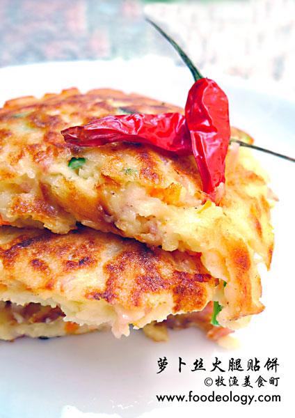 shredded-raddish-ham-pancake
