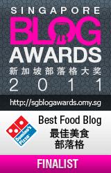 Singapore Blog Award 2011