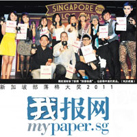 foodeology mentioned in mypaper