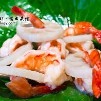 藕片凤尾虾