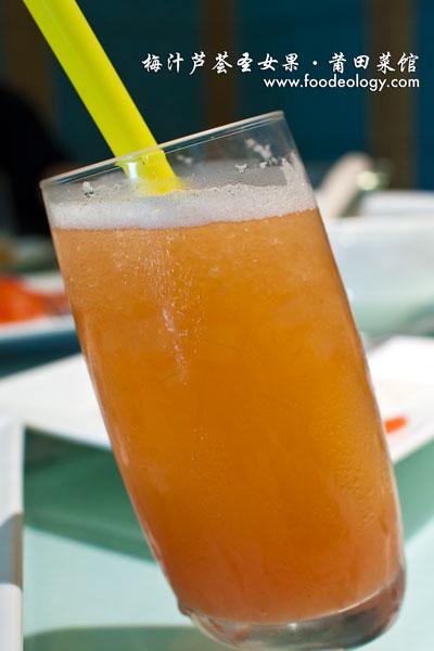 梅汁芦荟圣女果