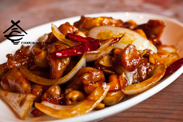 Sauteed-Diced-Chicken_Paradise-Dynasty