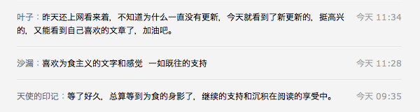 QQ Readers_20121106