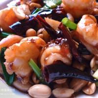 Stir-Fried-Gong-Bao-Prawn