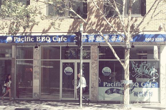 Pacific-BBQ-Cafe_Melbourne-CBD