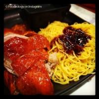 Roast-Duck-Egg-Noodles_Pacific-BBQ