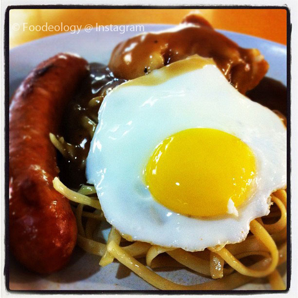Western-Food-Biz-Canteen-NUS